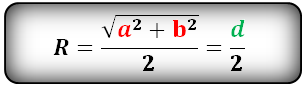 http://www-formula.ru/images/geometry/formula/r_pryamougol_f.png