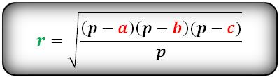http://www-formula.ru/images/geometry/formula/r_treugol1_f.png