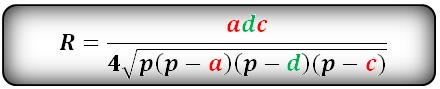 http://www-formula.ru/images/geometry/formula/r_trapesii2.png