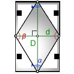 Ромб площадь диагонали