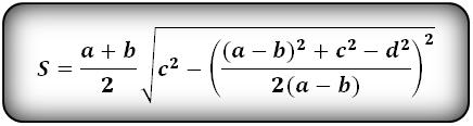Формула площади трапеции через четыре стороны