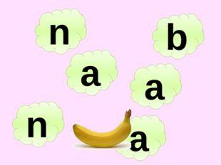 n a b a n a