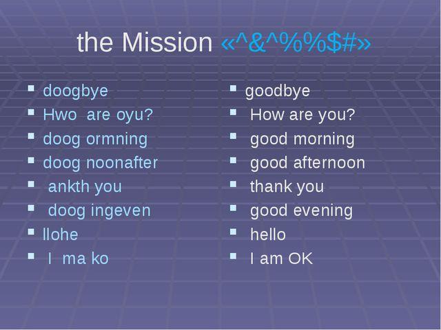 the Mission «^&^%%$#» doogbye Hwo are oyu? doog ormning doog noonafter ankth...