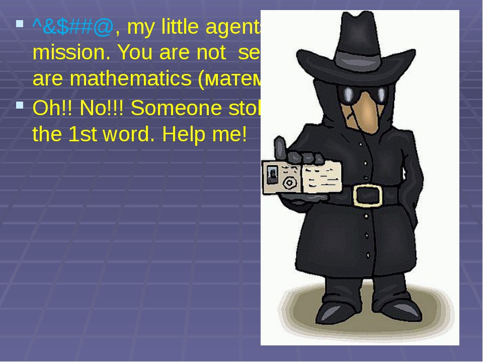^&$##@, my little agents. This is your new mission. You are not secret agents...
