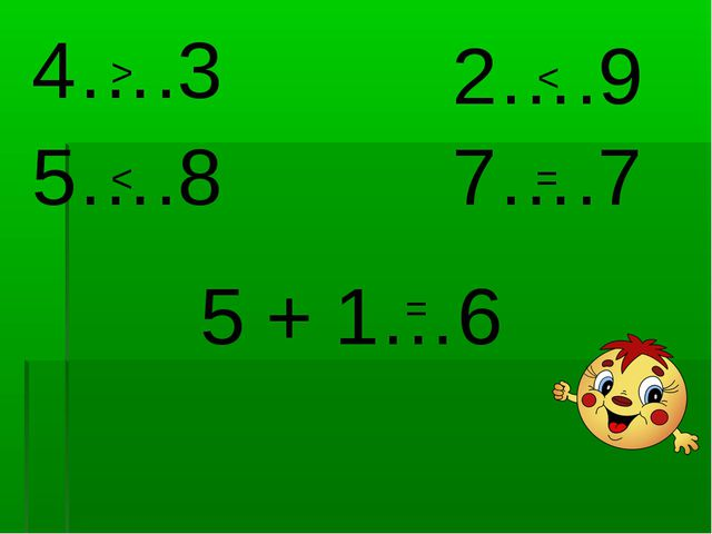4….3 2….9 5….8 7….7 5 + 1…6 < < > = =