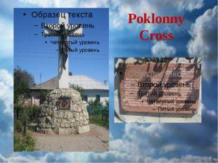 Poklonny Cross