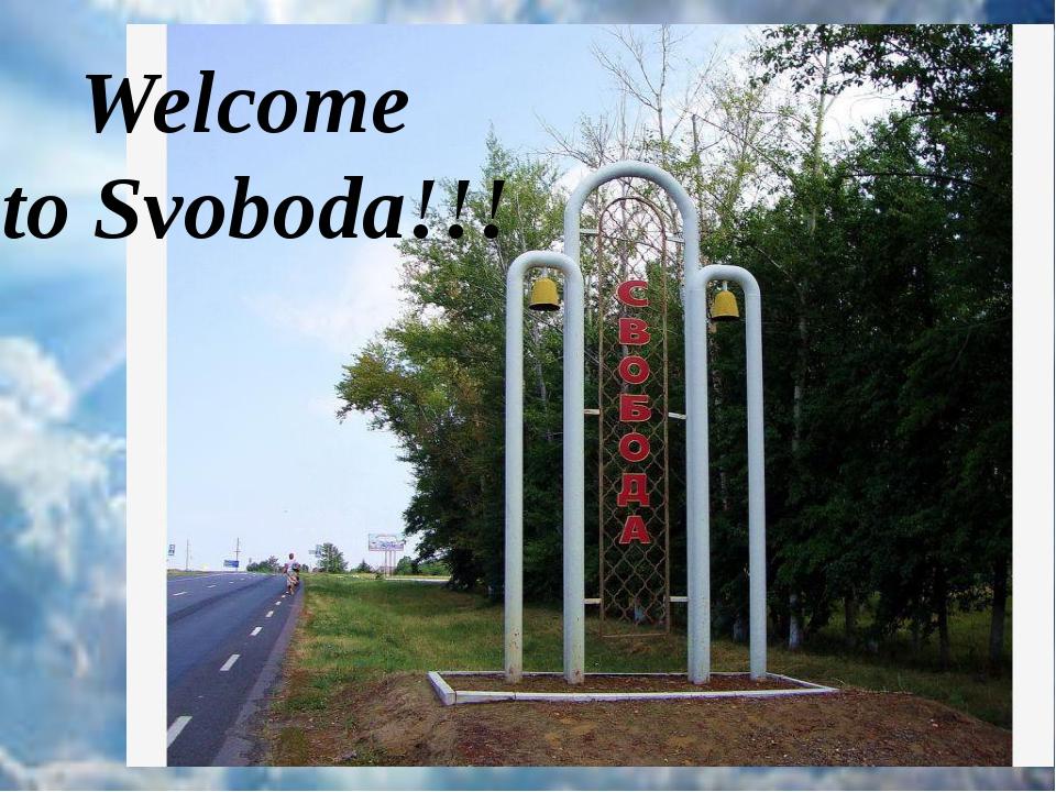 Welcome to Svoboda!!!