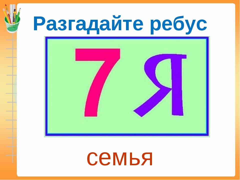 http://fs00.infourok.ru/images/doc/307/306333/img10.jpg