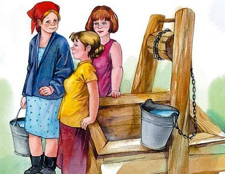 женщины у колодца