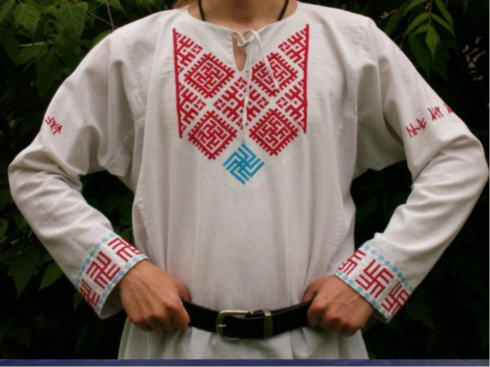 Вышивка для славянской рубахи 303