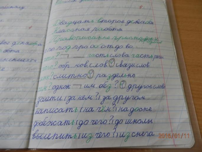 C:\Users\Тамара\Desktop\Фото зима\100OLYMP\P1119055.JPG