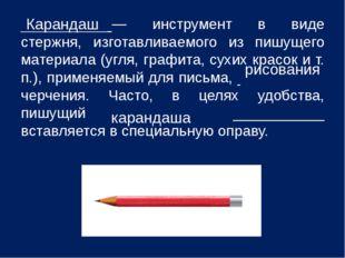 Назовите художника Русский художник-пейзажист, один из членов-учредителей Тов