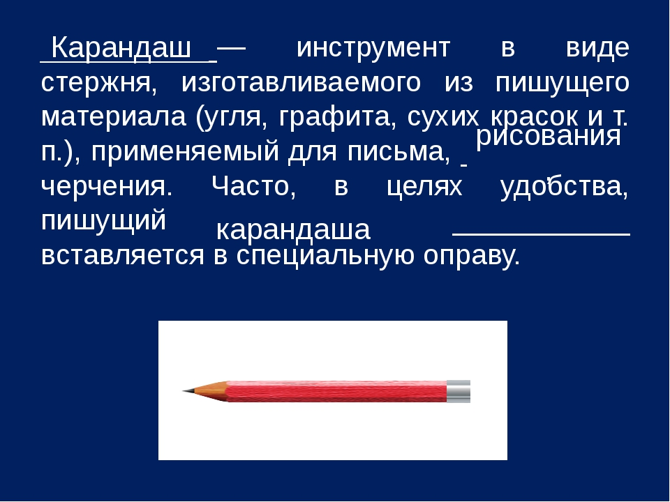 Назовите художника Русский художник-пейзажист, один из членов-учредителей Тов...
