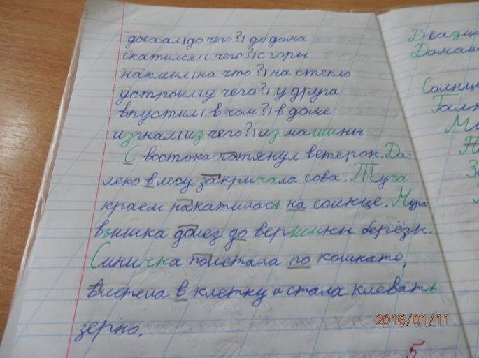 C:\Users\Тамара\Desktop\Фото зима\100OLYMP\P1119056.JPG