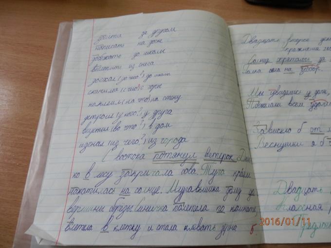C:\Users\Тамара\Desktop\Фото зима\100OLYMP\P1119052.JPG
