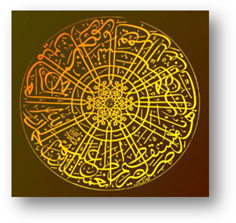 arabic_arabesca.jpg