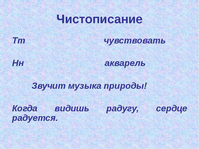 Именины Василия - день Ангела Василия 34