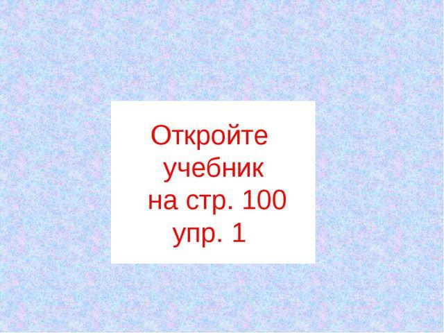 Цепь 156