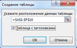 hello_html_30714653.png
