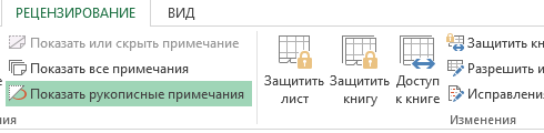 hello_html_65b3fd53.png