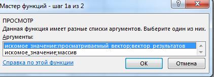 hello_html_m18c25c3c.png