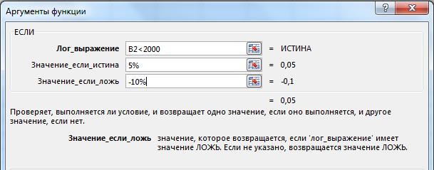 hello_html_m49bc6164.png