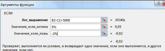 hello_html_m829222.png