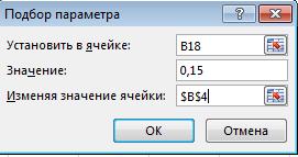 hello_html_macbde2a.png