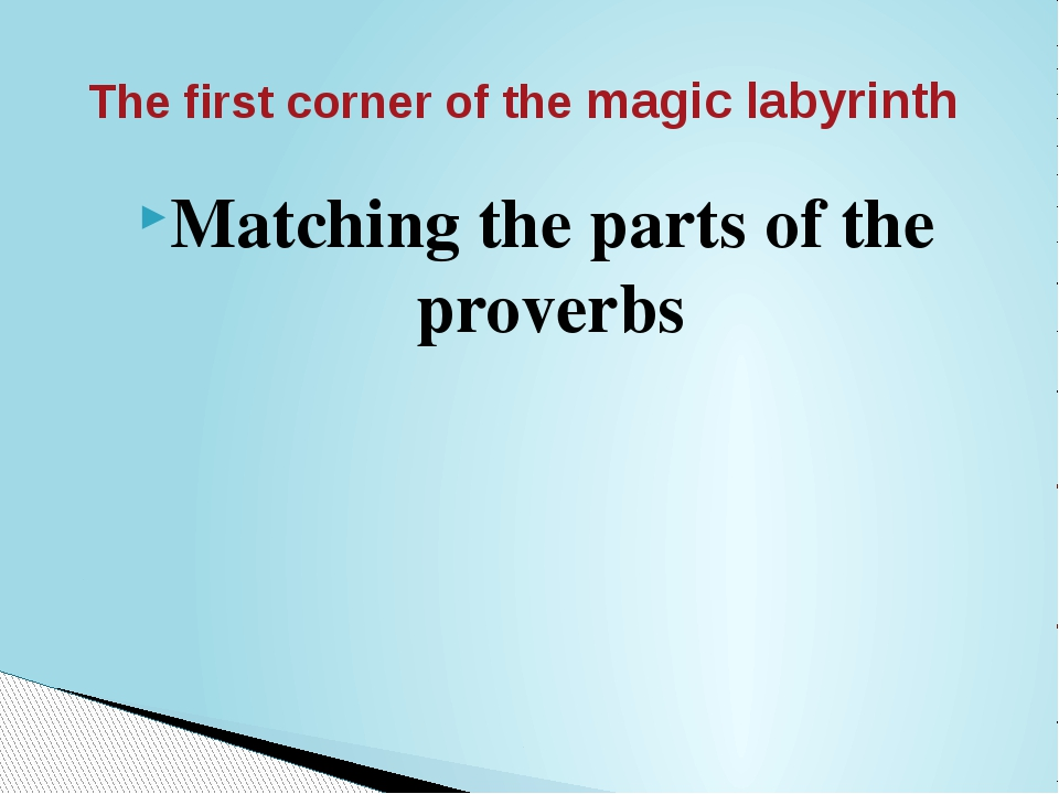 Matching the parts of the proverbs The first corner of the magic labyrinth