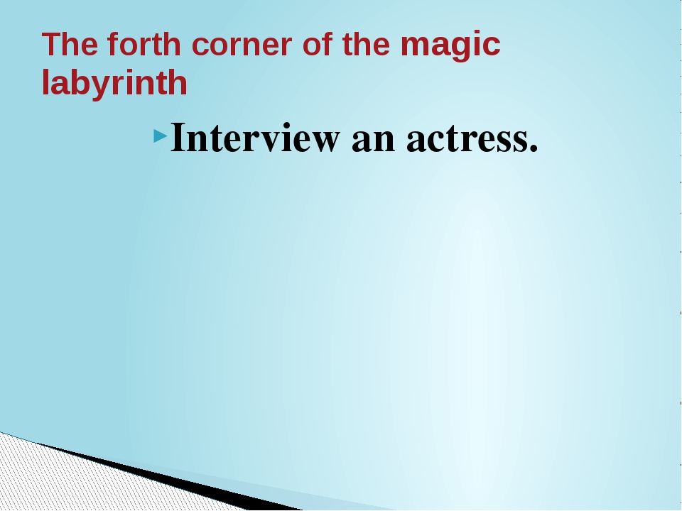 Interview an actress. The forth corner of the magic labyrinth