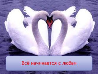 hello_html_35a6b5b8.png