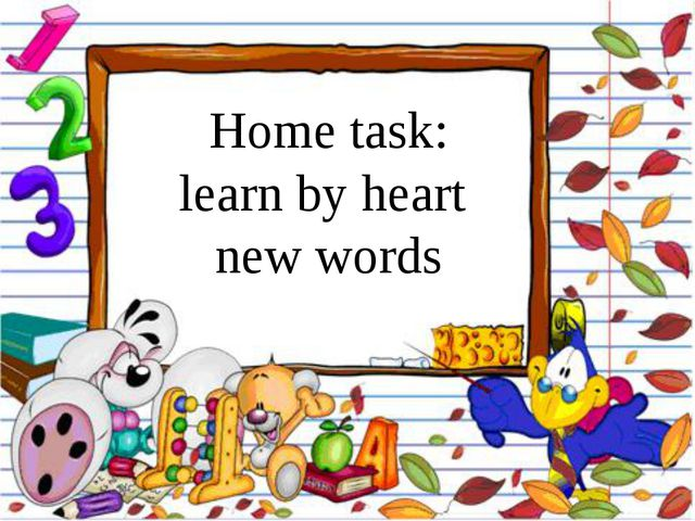 Home task: learn by heart new words