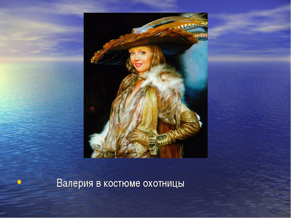 Валерия в костюме охотницы