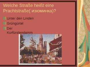 Welche Straße heißt eine Prachtstraße( изюминка)? Unter den Linden Grüngürtel