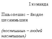 hello_html_1d797699.jpg