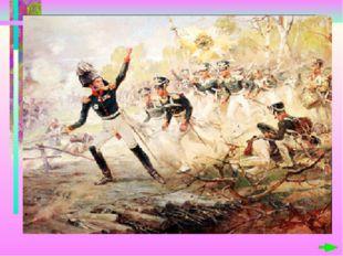 Большое место в романе занимает изображение двух войн: 1805 года, за границ