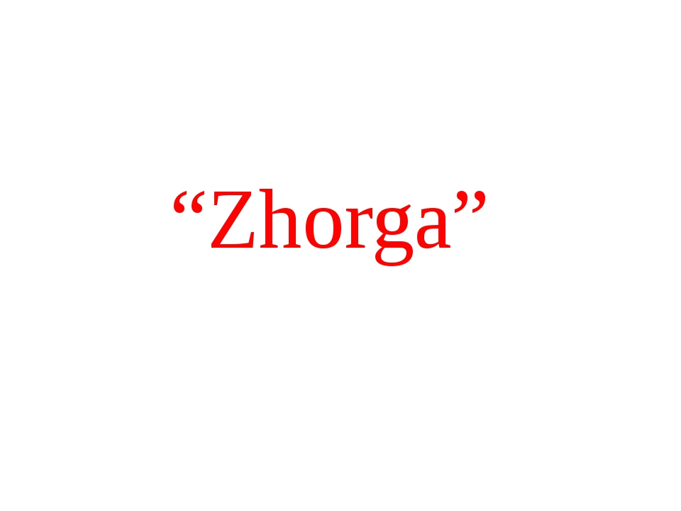 """""""Zhorga"""""""