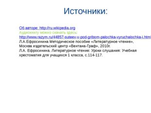 Об авторе: http://ru.wikipedia.org Аудиокнигу можно скачать здесь: http://www