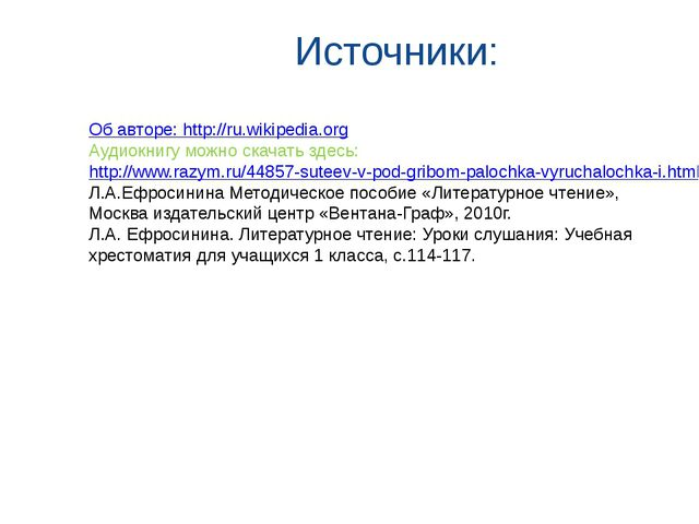 Об авторе: http://ru.wikipedia.org Аудиокнигу можно скачать здесь: http://www...