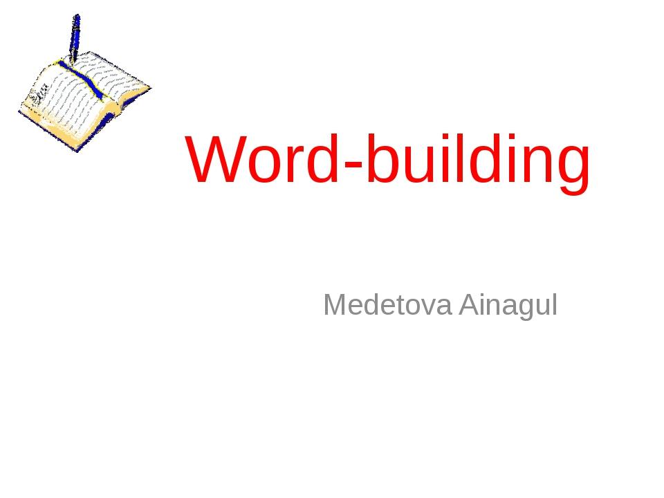 Word-building Medetova Ainagul