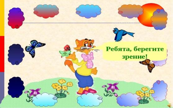 http://uslide.ru/images/9/15595/960/img4.jpg