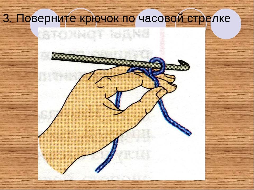 Исследование вязание крючком 55