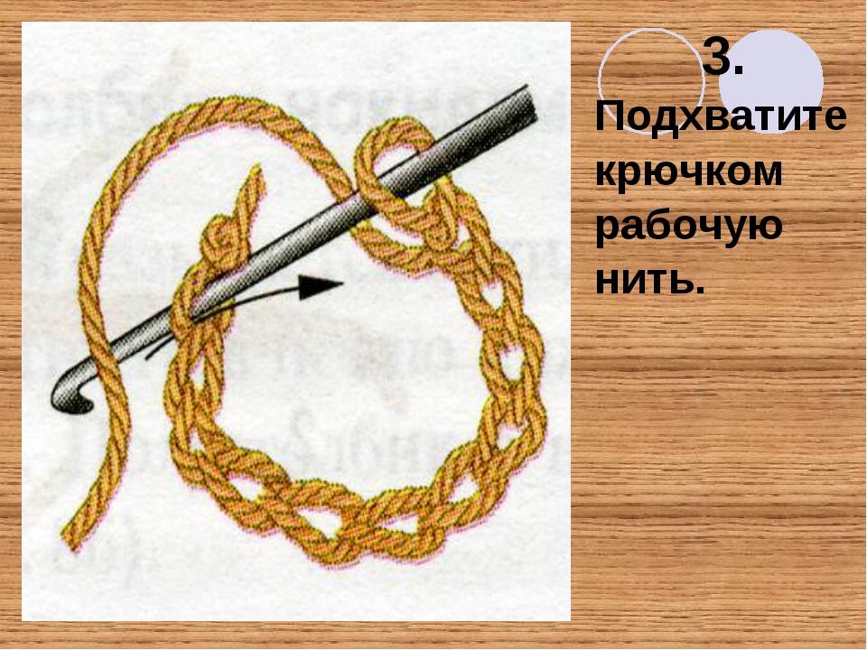 Вязание крючком технологии