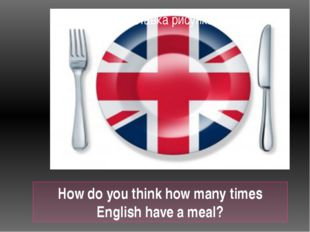 How do you think how many times English have a meal?