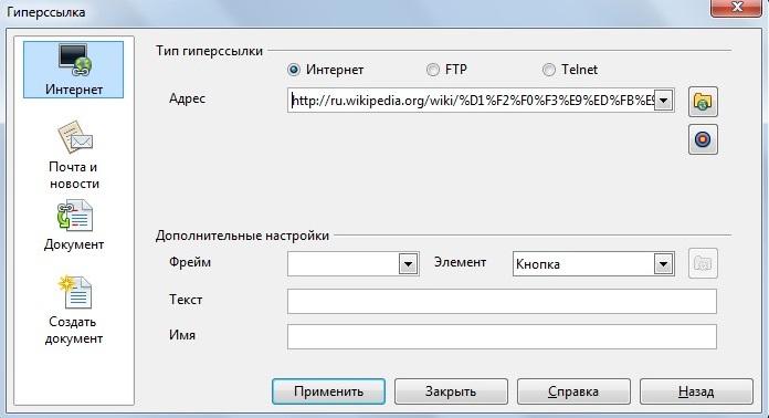 hello_html_361c4924.jpg