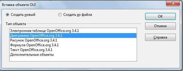 hello_html_3d9216b.jpg