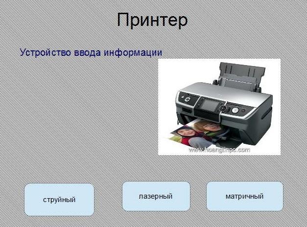 hello_html_44b0e7ff.jpg
