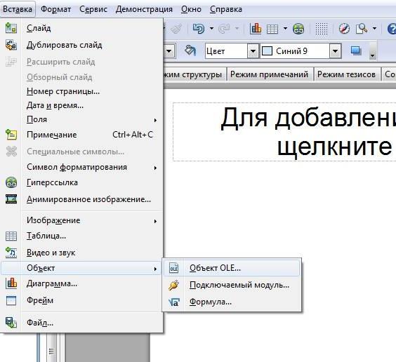 hello_html_4d9339a0.jpg