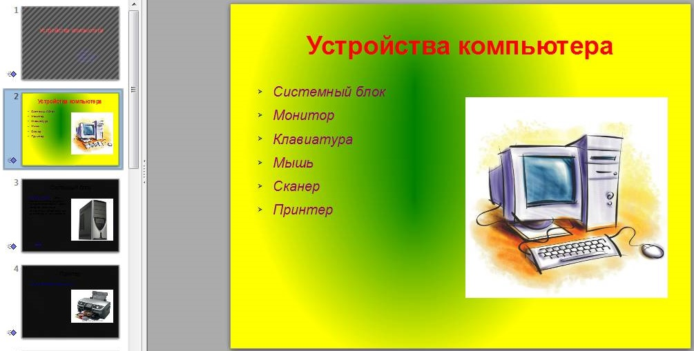 hello_html_5935ef50.jpg