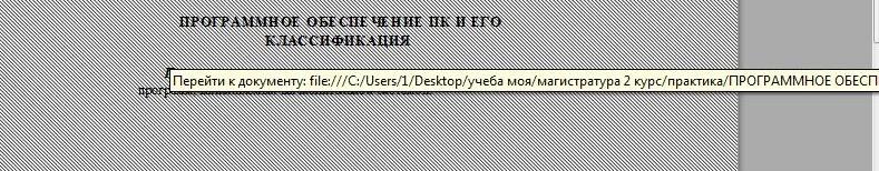 hello_html_60f1a5cf.jpg